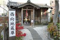 トヨタカローラ千葉C.C.RoadNo.78の歴史散歩ページ